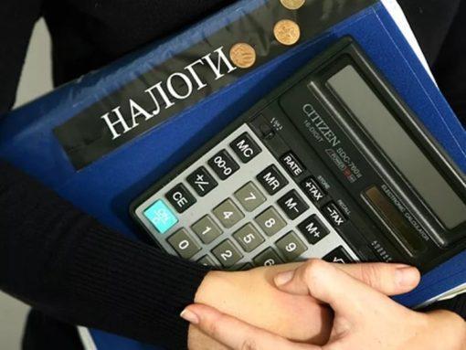 Налоговый консалтинг в СПб